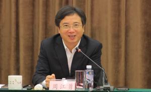 """温州市委书记:巩固提升与杭州宁波的浙江""""铁三角""""地位"""