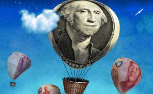 远观︱人民币汇率问题的八大误区
