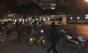 上海莘庄发生公交车撞人事故,被撞者已死亡身份待确认