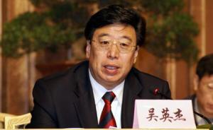 西藏自治区党委书记吴英杰:加强和改进新形势下的宗教工作