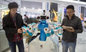 """中德20多所高校学者齐聚上海,共商""""智能制造""""人才培养"""