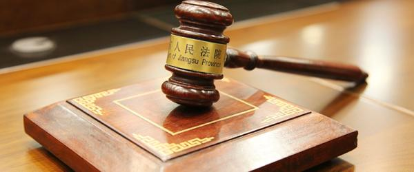 中央军委原副主席郭伯雄一审被判处无期徒刑,剥夺上将军衔