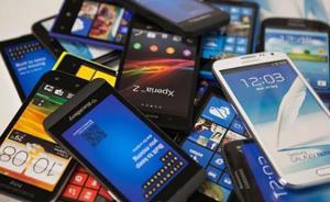 国产手机新一轮涨价潮起:存储器价格高烧,低价策略难以为继