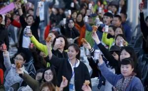 侠客岛:如果中国人不去韩国旅游,韩国损失到底有多大