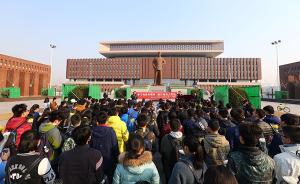 南开大学师生纪念周恩来诞辰119周年