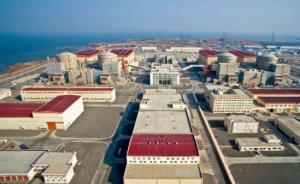 三大核企董事长联名呼吁:核电按基本负荷运行,保障核电消纳