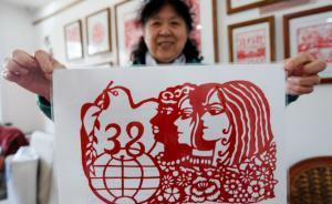 """人民日报:女性以实绩赢得尊重,中国社会悄然步入""""她时代"""""""