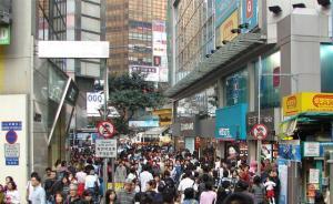香港将成立旅游业监管局,打击强迫购物行为