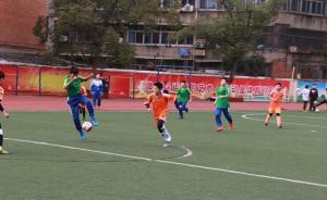 教育部:畅通校园足球学生运动员升学、进职业俱乐部通道