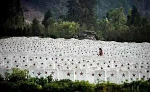 军媒揭露十起恶意抹黑英雄行径,呼吁立法保护英烈名誉
