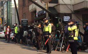 朴槿惠私宅开始修缮,屋外布满媒体和警察