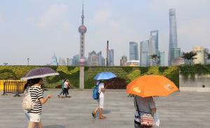 40.3℃!上海中心城区气温再创今夏新高,离最高纪录不远