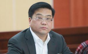合肥市长张庆军落马,其妻四个月前中央巡视组回头看期间坠亡