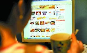 """网络订餐市场规模3579亿元,部分美食竟出自""""幽灵餐厅"""""""