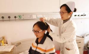 山西长治高三女生突然失明,家境贫困曾因营养缺乏贫血晕倒