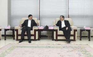 围绕科创中心建设,上海市政府与科技部、中科院举行工作会谈