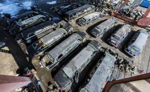 """套牌或改装后用于非法丧葬营运,台州14辆""""加长林肯""""被拆"""