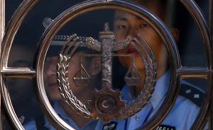 最高法印发通知,为军队和武警部队停止有偿服务提供司法保障