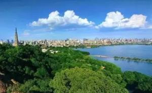 长三角城市如何抱团发展?杭州都市圈谋共享国际盛会机遇
