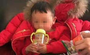 天津一男婴被遗弃公园,警方:已被父母接走,系父亲酒后所为