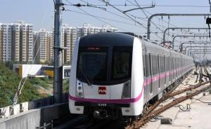 西安市委书记:彻查网民反映的西安地铁3号线问题,绝不姑息