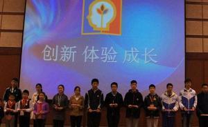 上海青少年科技创新大赛:20个创新成果申请专利