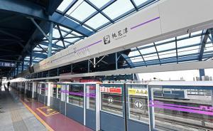 光明网:急需更高层级介入西安地铁电缆事件,实现无缝彻查