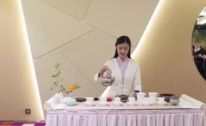 中国茶在德国氤氲成诗
