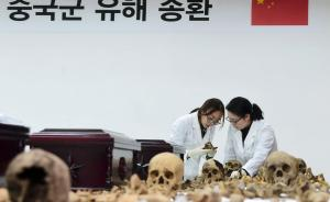 当地时间2017年3月20日,韩国仁川,为向中方送还28具志愿军遗骸,在位于韩国仁川市的遗骸临时安置点进行遗骸入殓仪式,韩中两国人士参加仪式。  视觉中国 图