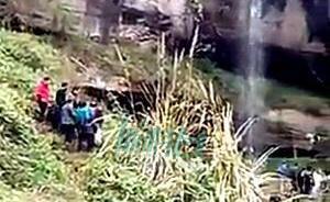 重庆万州三未成年人一起坠崖身亡,镇政府:均系自行意外高坠