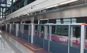 西安:问题电缆不影响地铁3号线运行,涉事公司8人被控制