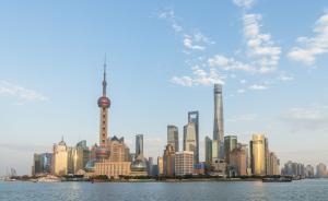 人民日报头版关注上海行政执法改革:基层干得好收入比所长高