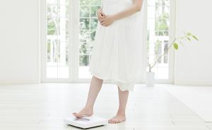 孕期过度控制体重,宝宝易患精神疾病