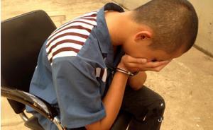 湖北拟推预防未成年人犯罪新规:不满16周岁拟禁单独生活