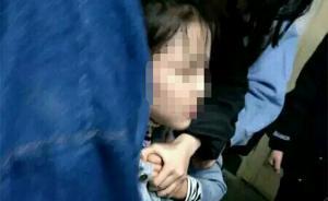 陕西职校女生被指遭老师酒后殴打入院,校方:发生口角已和解