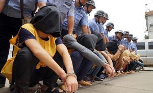 广西警方强力打击黑恶犯罪:20天打掉553个犯罪团伙