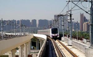 """奥凯公司如何中标""""西安最美地铁"""":投产才两月就成供应商"""