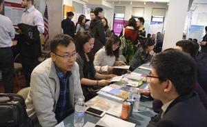 在美就业形势日趋严峻,中国留学生纷纷把眼光投向国内市场