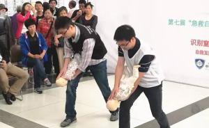图解 上海一学生在校就餐时死亡 异物卡喉如何自救