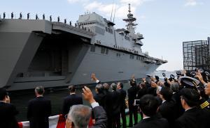 """日本""""加贺""""号准航母服役,同名舰二战期间曾侵华"""
