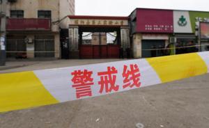 光明网刊文评濮阳小学踩踏事故:校园要赶快补上安全这堂课