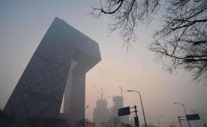 中国学者为剖析北京霾事件趋多提供新视角:和气候变暖相关