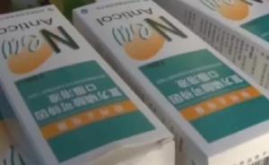 """多地警方联手破获特大毒品案:医药代表做假账贩卖""""咳嗽水"""""""