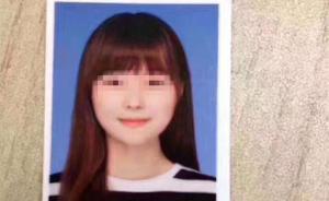 宁波21岁失联女大学生遗体在河道中出现,警方已排除他杀