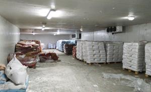 又查出两千多包问题面粉,网红面包店8人被采取刑事强制措施