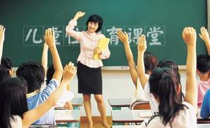 """小学性教育课本引争议,媒体追问:儿童性教育如何""""脱敏"""""""