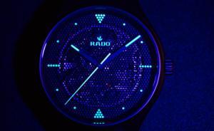 雷达跨界设计师让腕表散发别样夜光