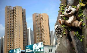 中山市限购:3套房户籍居民和两套房非户籍居民不能再买新房