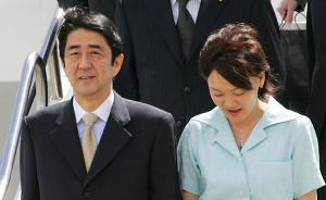 """""""地价门""""持续发酵:日本政党就是否传唤安倍夫人陷入对立"""