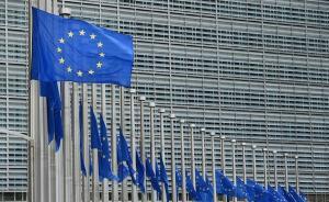 """特写丨""""花甲之年""""内忧外患,欧盟价值亟待年轻一代的认同感"""